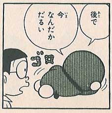 201032000038.jpg