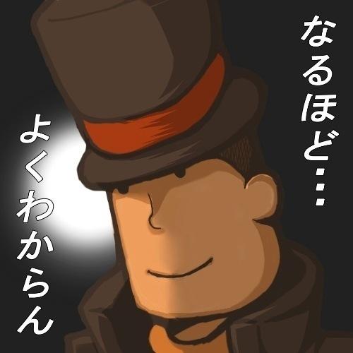 s20110106a_8_1.jpg