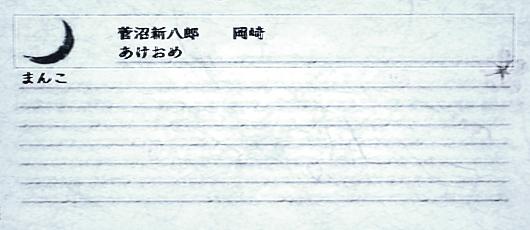 fujifuji