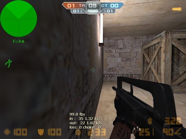 de_dust2_20111119_1819380_20111119185042.jpg