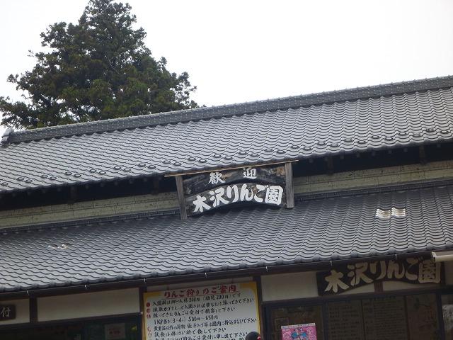 201401109 (6)