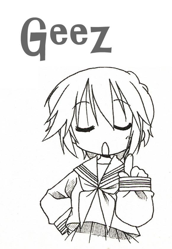 01_らきすた01-3