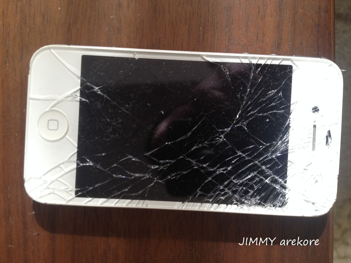 iPhone_broken.jpeg