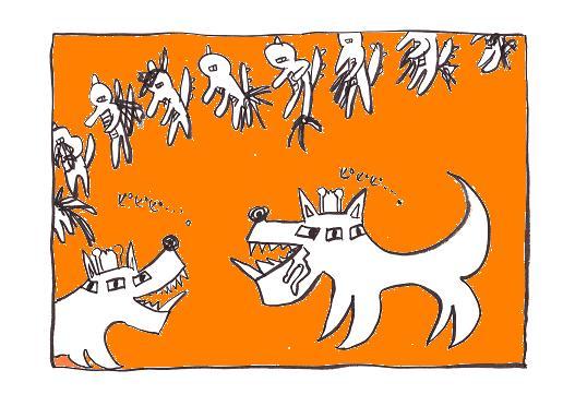心の絵画:野犬