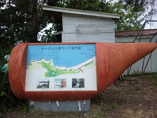 津堅島地図