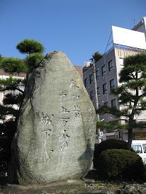正岡子規の石