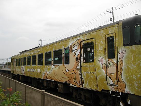 鳥取旅行:境港駅 鬼太郎駅 鬼太郎列車2