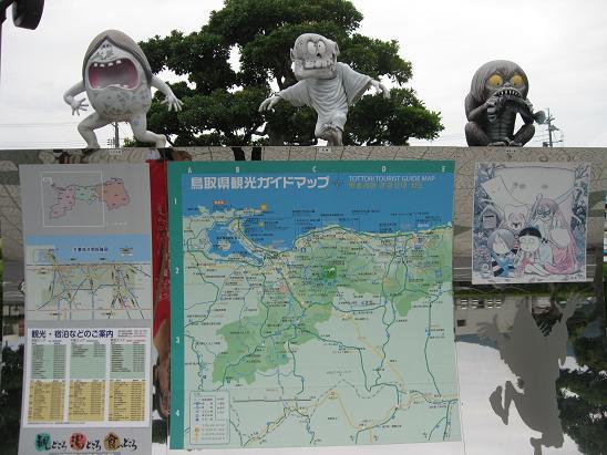 鳥取旅行:水木しげるロード ガイドマップ