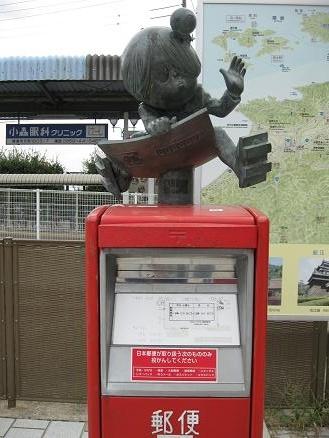 鳥取旅行:境港 鬼太郎ポスト