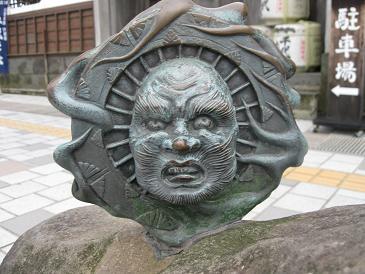 鳥取旅行:水木しげるロード 輪入道