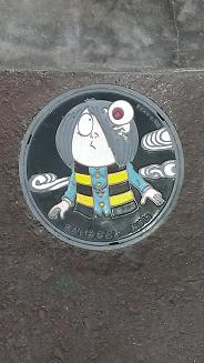 鳥取旅行:水木しげるロード マンホール 鬼太郎