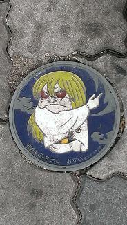 鳥取旅行:水木しげるロード マンホール 砂かけ婆JPG