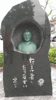 鳥取旅行:水木しげるロード 水木しげる