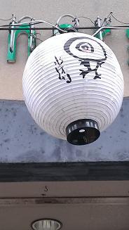 鳥取旅行:水木しげるロード 提灯