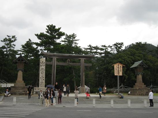 鳥取旅行:出雲大社 入口