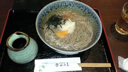 鳥取旅行:出雲大社 田中屋
