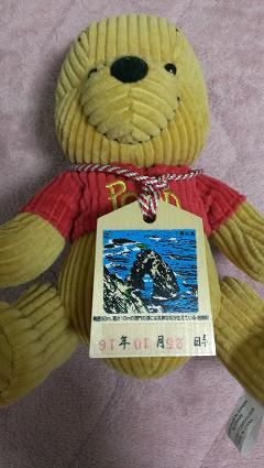鳥取旅行:乗り放題手形