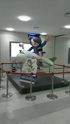 鳥取旅行:米子鬼太郎空港