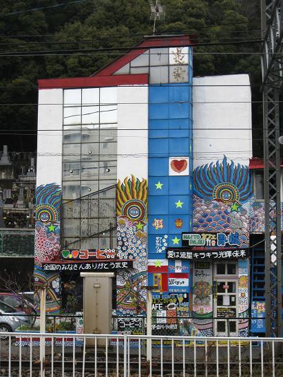 2013名古屋旅行:カフェ青い城