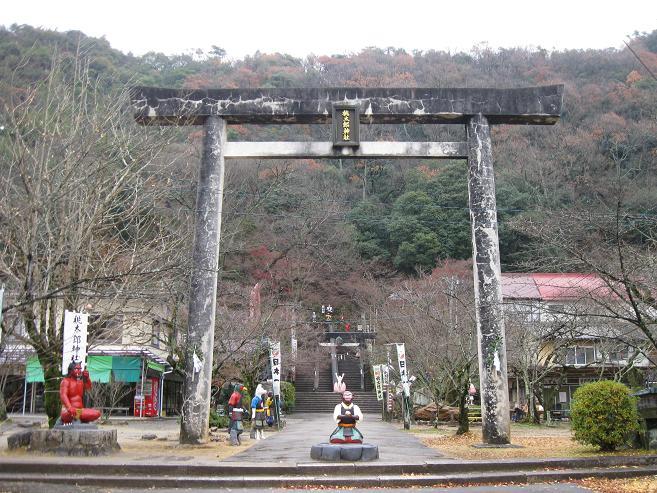 2013名古屋旅行:桃太郎神社