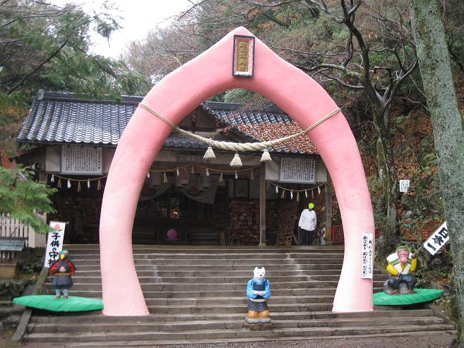 2013名古屋旅行:桃太郎神社 鳥居