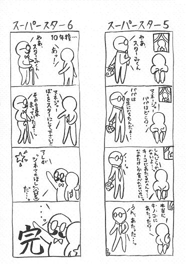 IMG_20100315231441.jpg