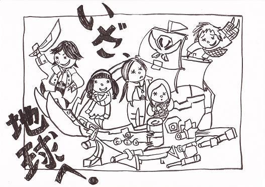 jinnseihakaeru20110214.jpg