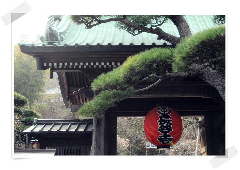 blog 20130311-3