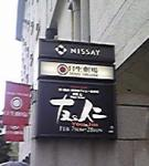 20100305001409