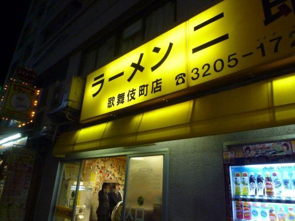 歌舞伎町 12年4月17日