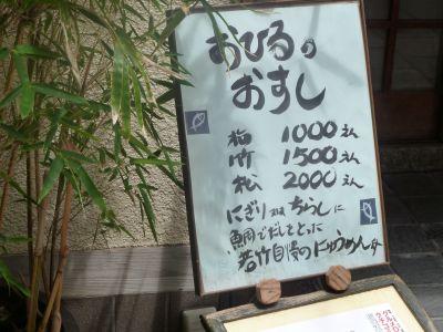 20110608_2.jpg