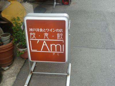 20110609_2.jpg