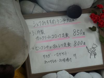 20110609_3.jpg