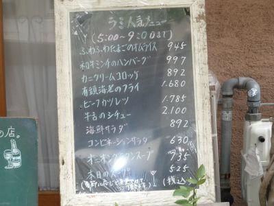 20110609_4.jpg