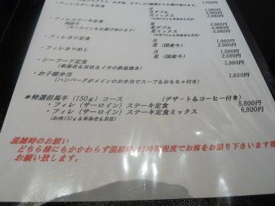 20110611_1_2.jpg