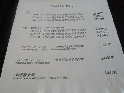 20110611_1_3.jpg