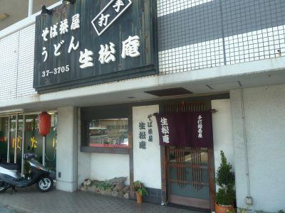 20110813_1_1.jpg