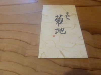 20110919_1_2.jpg