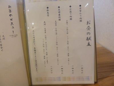 20110919_1_3.jpg