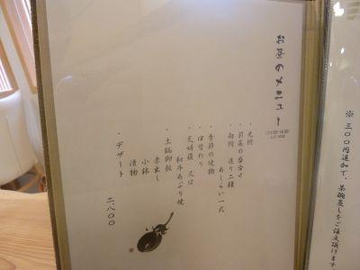 20110919_1_4.jpg