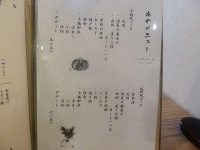 20110919_1_5.jpg