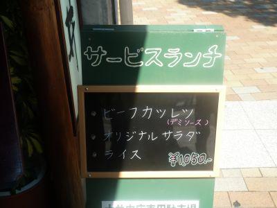 20110927_7.jpg