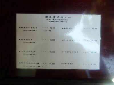 20110927_8.jpg