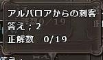 141013 11