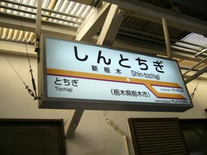 P1100315.jpg
