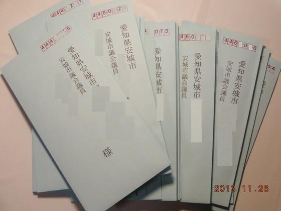 DSCN5610 - コピー