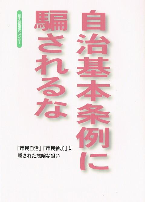 CCF20131225_00000.jpg