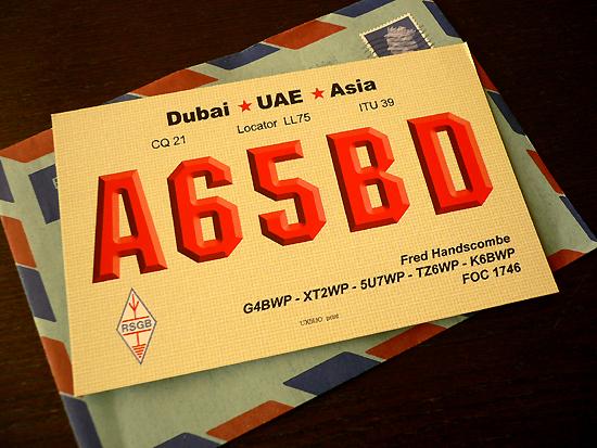 A65BD-QSL-2.jpg