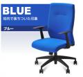 オフィスチェア_01