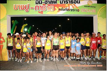 20100328-31.jpg